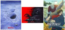 日本のクリエイターによるネトフリアニメ、完全新作3作品を発表