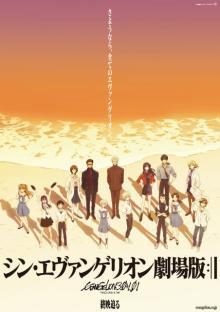 『エヴァ』シリーズ最後の劇場用ポスター掲出開始 「さようなら、全てのエヴァンゲリオン」