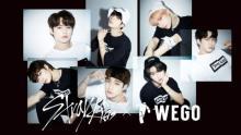 Stray Kids、アパレルブランド『WEGO』とのコラボレーションアイテム発売