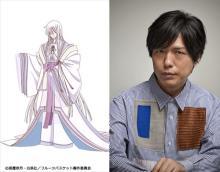 『フルバ』神様役は神谷浩史、物語はクライマックスへ 【第11話あらすじ】
