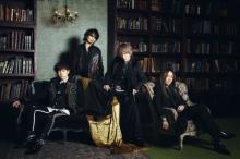 L'Arc~en~Ciel、約5年ぶりMステ出演決定 新曲「ミライ」地上波初パフォーマンス