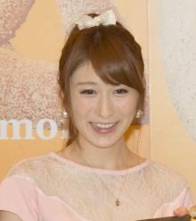 """岡本麻里さん """"おかもとまり""""時代の写真公開 7年前「時代を感じますよね笑」"""
