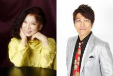 オンライン版『のど自慢』第11回、6・13放送 ゲストは八代亜紀と古坂大魔王