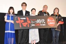山寺宏一、舞台あいさつ中にスマホ鳴る「何のBGMかと思ったら…」 作品はしっかりPR