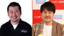 ケンコバ、土田晃之とラジオ初対談 同世代でなつかしエンタメトーク