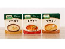「ZENB NOODLE」をゆで汁までおいしく食べられるスープヌードル専用調味料が新発売