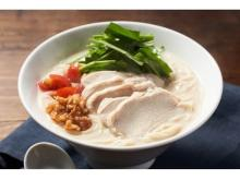 10分で外食気分が味わえる!Kit Oisix「一風堂監修!豆乳仕立ての豚骨ラーメン」発売