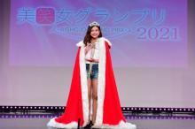 『美笑女グランプリ2021』19歳の大学生・山中菜々子さんが受賞 審査委員長の小籔千豊「イキらず謙虚に」