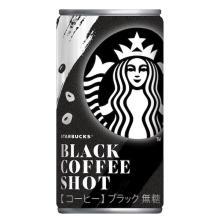 これどこで買えるの?って二度見しちゃいそう。スタバの「缶コーヒー」が販売されてたなんて知らなかった!