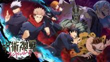 アニメ『呪術廻戦』初のスマートフォンゲーム発表 虎杖、伏黒、五条…キャライラスト公開