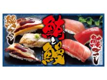 鮪と鰻が食べ放題!レトロ喫茶風デザートも並ぶ「ゆず庵」夏期間限定メニュー