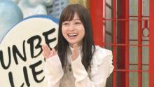 橋本環奈、インスタライブ中にハプニング発生「自分が住んでる地域の放送が…」