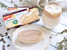 かじった瞬間にコーヒー×ミルクの優しい甘さが。ハーゲンダッツ新作クリスピーサンドの発売は6月15日ですよ