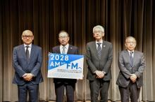 """民放AMラジオ44局、2028年秋めどに""""FM局""""目指す"""