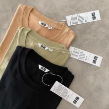全てがちょうどいいTシャツはこれ。ユニクロ感謝祭でエアリズムコットンオーバークルーネックTはもう買った?