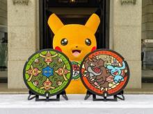 チゴラスとソーナノも!東京都に2枚のポケモンマンホール「ポケふた」が新たに登場