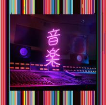 東京事変『音楽』、自身初デジタルアルバム1位【オリコンランキング】