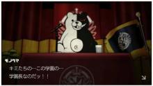 大山のぶ代の声、任天堂「ニンダイE3」放送で久々に流れ話題 『ダンガンロンパ』モノクマ声にファン涙