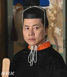 【青天を衝け】置鮎龍太郎、公家役で大河出演「恐ろしく緊張」
