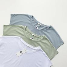"""【GU】""""イロチ買い""""決定!夏コーデに欠かせない万能Tシャツ「マーセライズドT」が今なら590円で手に入る"""
