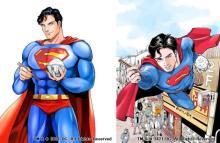 スーパーマンのグルメ漫画、『イブニング』などで連載決定 日本で食べるランチ楽しむ