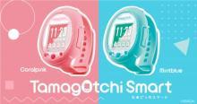 『たまごっち』25周年最新機種が11・23発売 スマートウォッチ化&タッチ液晶を採用