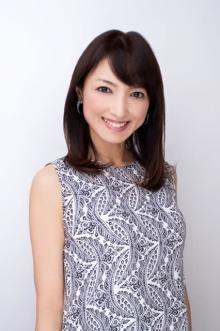 望月理恵アナがセント・フォース取締役就任 同社では初、所属タレントが役員に