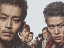 松坂桃李主演、映画『孤狼の血 LEVEL2』 2種類の予告編が公開