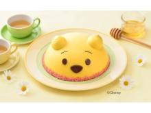 予約限定!銀座コージーコーナーに「くまのプーさん」デザインのケーキが登場