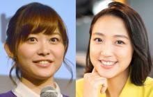 「すっかりママ友に!」久冨慶子アナ、竹内由恵アナと親子4ショット 移住先の静岡で再会