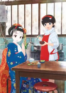 アニメ『舞妓さんちのまかないさん』Eテレで10月から放送 声優は花澤香菜、M・A・Oら