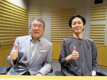 矢部浩之、徳光和夫のラジオにゲスト出演 サザン愛を語り合う