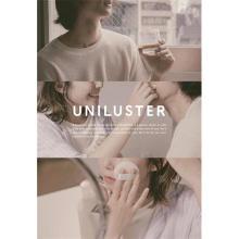 現役大学生が新しい時代に提案するニュートラルコスメ「UNILUSTER」が誕生。第1弾の商品がいよいよ発売