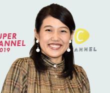 横澤夏子、第2子妊娠を発表 今秋出産予定「さらにママチャリが似合うお母さんに」