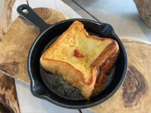 横浜で開催中の「パンのフェス2021初夏」。「パンとエスプレッソと自由形」の限定メニューが今すぐ食べたい!