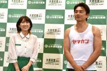 原田龍二、妻とイベント初登壇 2年前の不倫謝罪会見と同じMXで実施