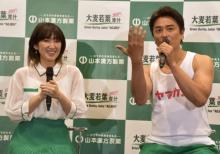 原田龍二、妻は「一言で言うと神」 愛さん、離婚よぎるも「いいところが勝っていた」