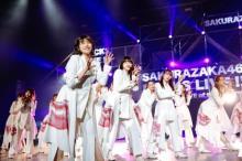 櫻坂46初の有観客ライブ 3列目メンバーのみで3days完遂「私たちで櫻坂46を強くします」