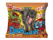 """全16種類!""""のび~る""""恐竜で楽しみながら学べる『恐竜&Co.ビッグ』が発売"""