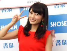 """逢田梨香子""""令和""""ショットに反響 ソロデビュー2年記念日に「本当に幸せです」"""