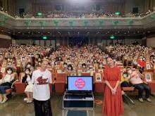 夏木マリ、モネ&菅波先生は「いいコンビ」 観客も大きな拍手