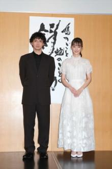 宮本茉由、「純白」ワンピで映画初主演の決意表明 太宰治「斜陽」映画化