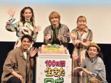 アニメ映画『100ワニ』キャスト・監督がネタバレ回避で魅力を語る ウイカ「鈍い感じでえぐってくる」