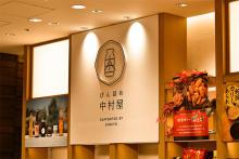 シュワッと爽快感がカレーにもマッチ。あの新宿中村屋・総料理長監修の「新宿ジンジャーエール」が新発売です