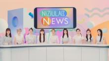 "NiziU、「NiziU LAB」新CMでニュースキャスターに初挑戦 MIIHIの""超接近""あいさつも公開"