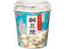 コンビニで手軽に!台湾の定番朝食メニュー「鹹豆漿」のカップスープが新発売