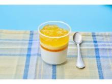 スイーツ甲子園×タリーズ!柚子を丸ごと楽しめるカップスイーツ「ゆずグルト」発売