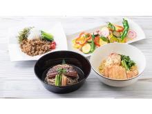 新メニューを加えた4品が登場!赤坂エクセルホテル東急「夏の麺フェア 2021」