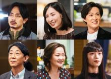 西島秀俊主演『シェフは名探偵』第4・5・6話ゲストに青柳翔、真飛聖ら