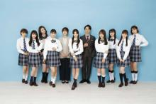 Girls2主演『ガル学。』豪華キャストが解禁 EXILE TETSUYA、筧美和子、木村昴ら